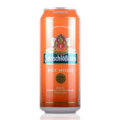 德国原装进口 费尔德堡(feldschlobchen)小麦(白)啤酒 500ml