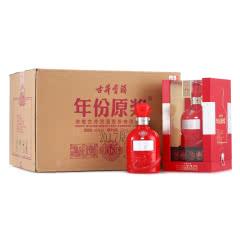 45°古井贡酒年份原浆古16 浓香型白酒 500ml(6瓶装)