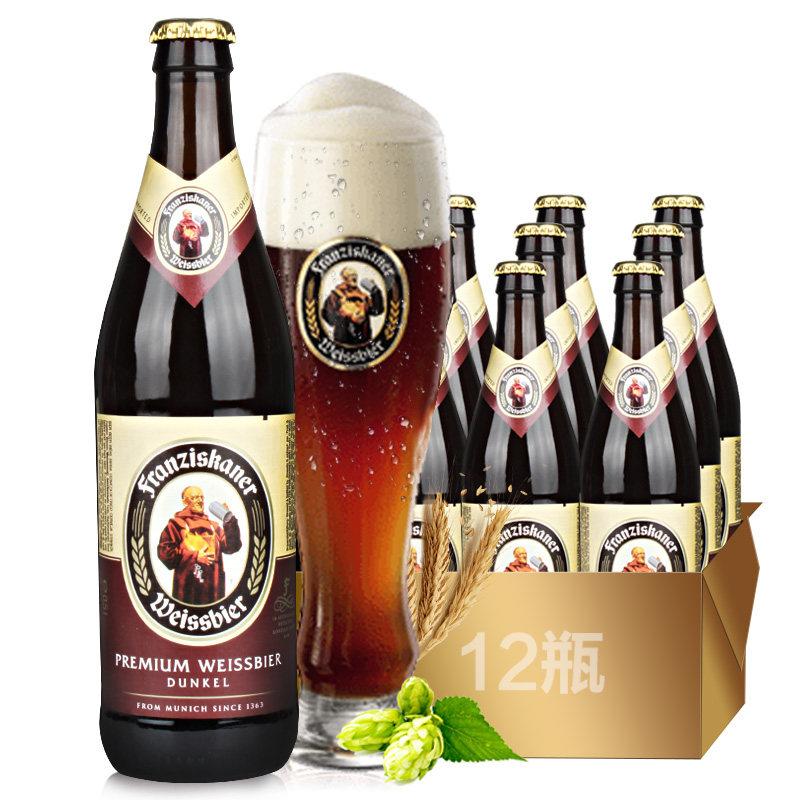 德国进口啤酒慕尼黑范佳乐(教士)小麦黑啤酒500ml(12瓶装)