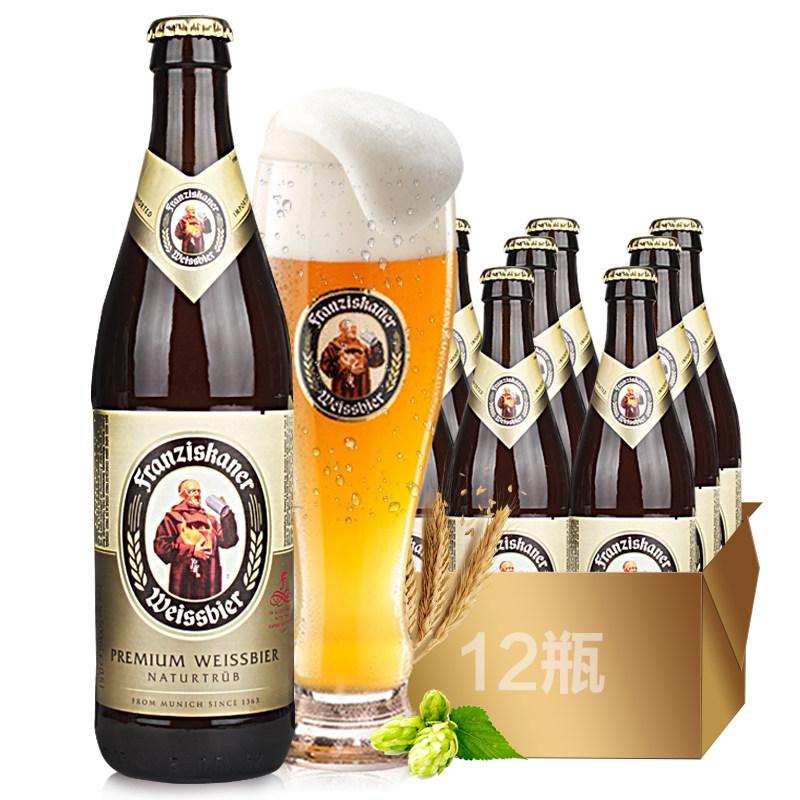 德国进口啤酒慕尼黑范佳乐(教士)纯麦白啤酒500ml(12瓶装)