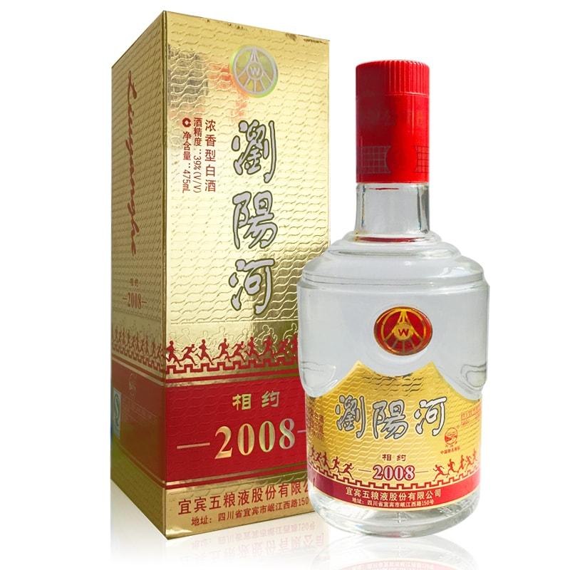 39º宜宾五粮液股份出品浏阳河相约2008 陈年老酒 浓香型白酒 475ml(2006年)