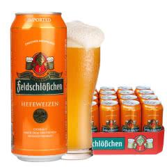德国进口费尔徳堡小麦白啤  500ml/罐*24