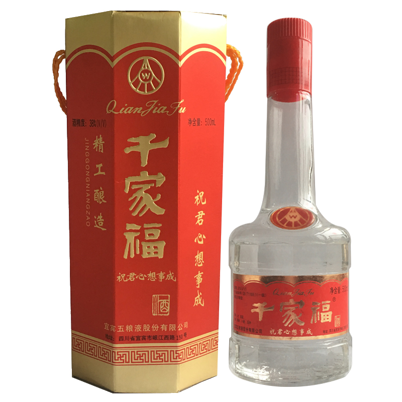 38º宜宾五粮液股份出品千家福系列心想事成酒 陈年老酒 浓香型白酒500ml(2003年)