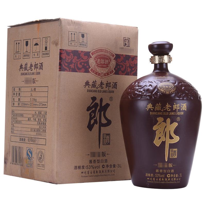 【老酒收藏酒】53° 郎酒典藏老郎酒3l(2014年)