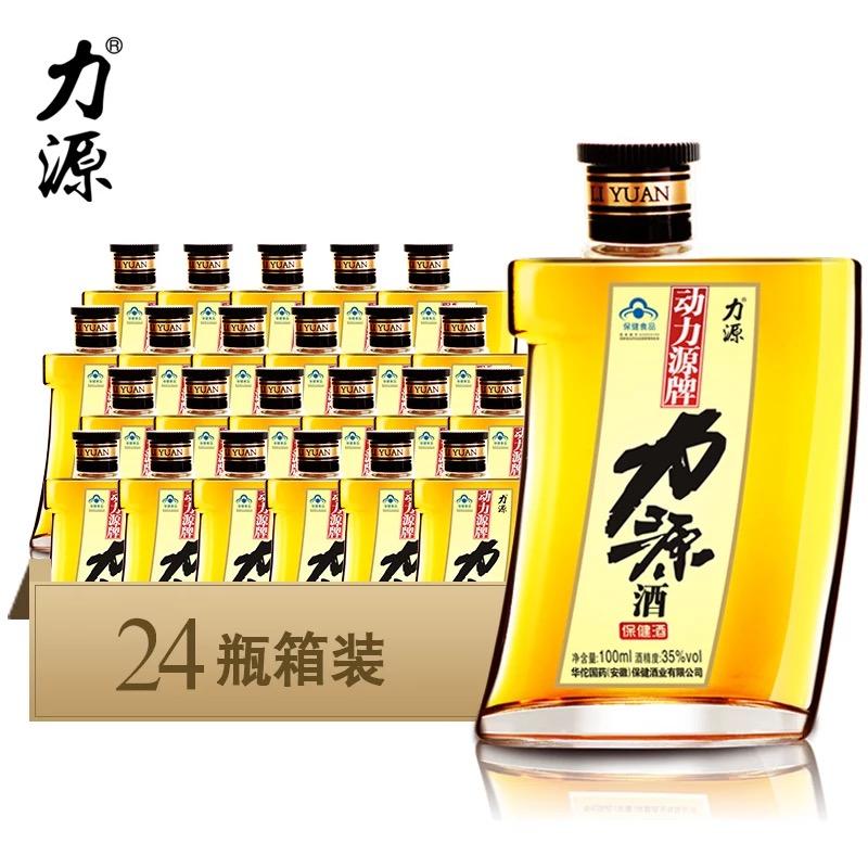 【华佗国药】力源养生酒38度 100ML*24瓶
