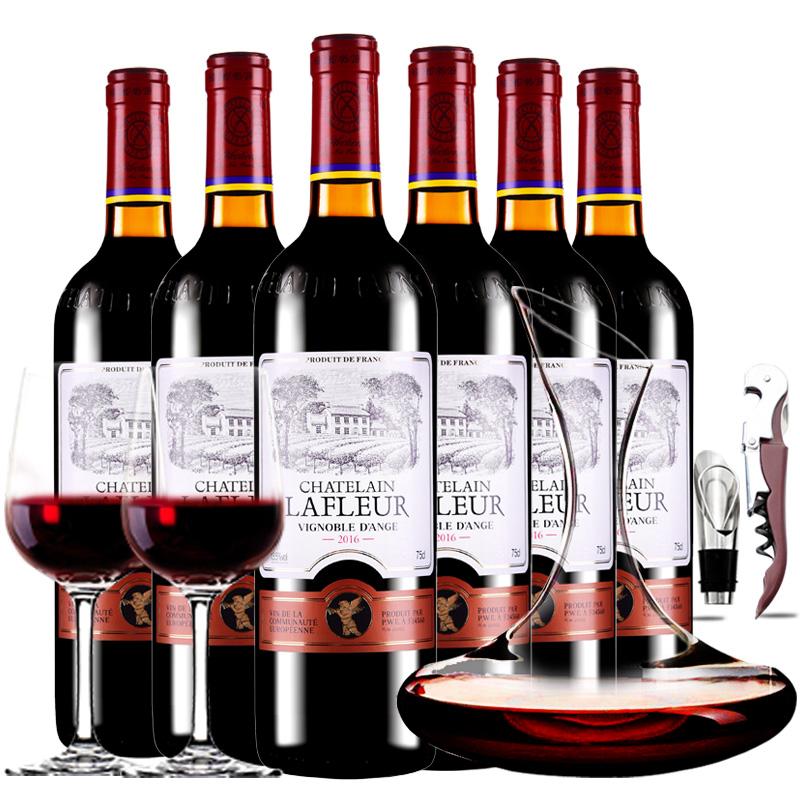 法国原瓶进口红酒拉斐天使葡园干红葡萄酒红酒整箱醒酒器装750ml*6