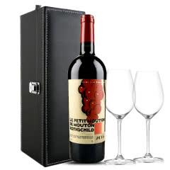 法国原瓶进口红酒 木桐副牌/小木桐干红葡萄酒 木桐副牌 2015年 750ml