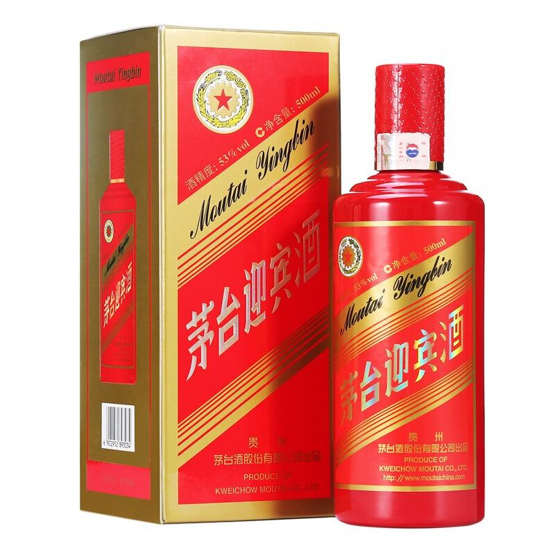 53°茅台迎宾酒(中国红)500ml