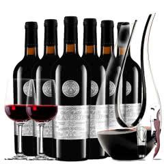 法国红酒拉斐世家95侯爵干红葡萄酒红酒整箱醒酒器装750ml*6