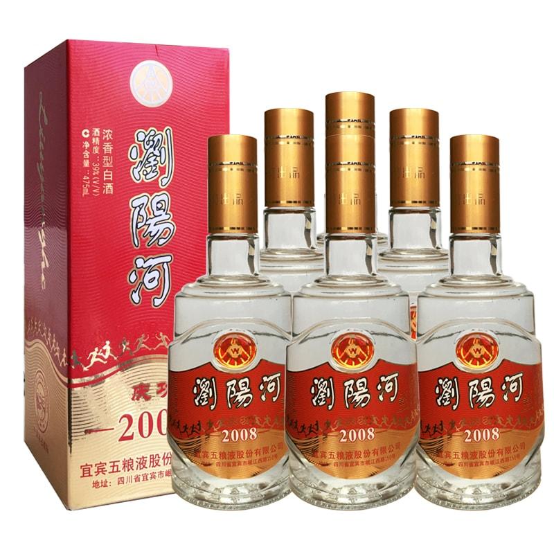 39°宜宾五粮液股份出品 浏阳河庆功2008 浓香型整箱白酒 475ML(2005年)*6