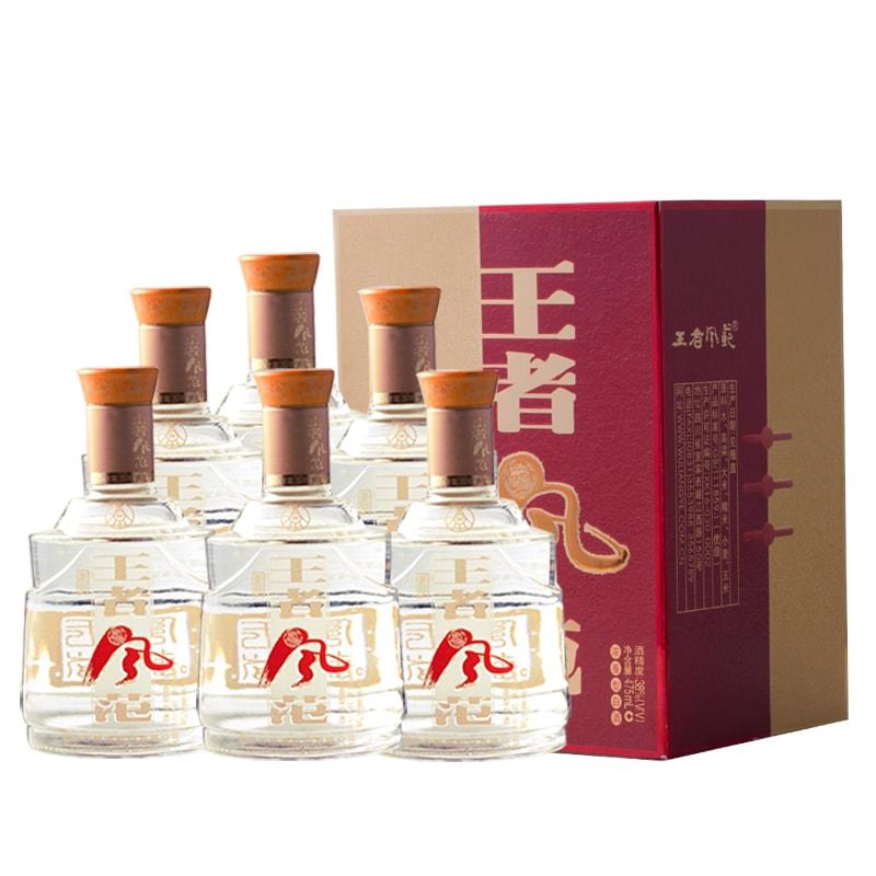 38°宜宾五粮液股份出品 王者风范 浓香型整箱白酒 豪华礼盒475ML(2005年)* 6