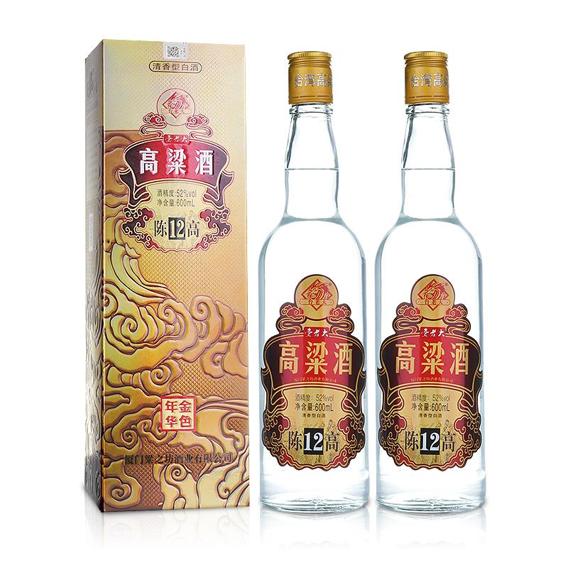 52°台老大高粱酒【陈高12】清香型白酒600ml*2