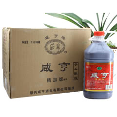 咸亨绍兴黄酒15° 桶装精加饭2.5L*6桶价烧菜烹饪调味自饮