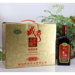 咸亨绍兴黄酒 13.5° 咸亨冬酿黄酒500ml*8瓶整箱价半甜型