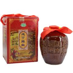 绍兴黄酒 14° 咸亨雕皇十年陈年2.5L坛装 半甜型黄酒 10年陈酿一坛价