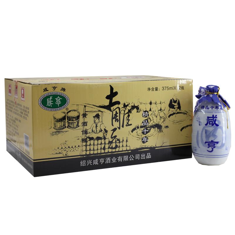 绍兴黄酒 12° 咸亨十年陈土雕酒 375ml*12瓶整箱价半甜型黄酒
