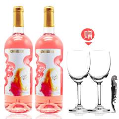 天使之手艺术瓶 高颜值红酒 低度甜型蜜鹿桃红葡萄酒750ml*2瓶