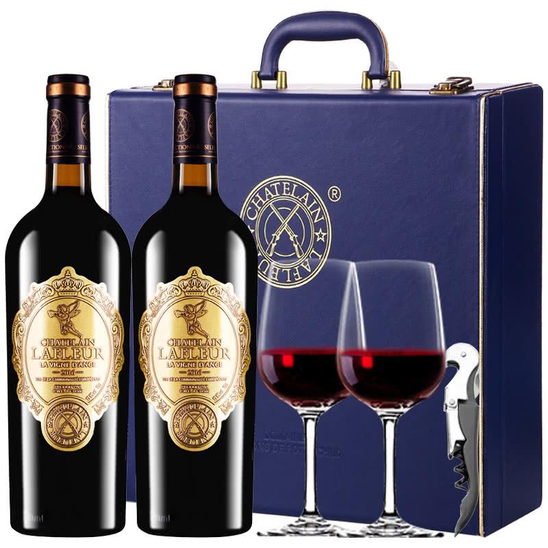 法国原瓶进口红酒拉斐天使庄园干红葡萄酒双支红酒礼盒装750ml*2