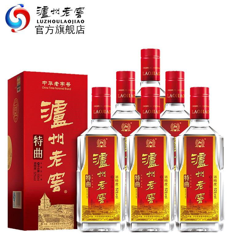 【酒厂直营】52度泸州老窖中华老字号特曲酒 500ml*6 浓香型白酒