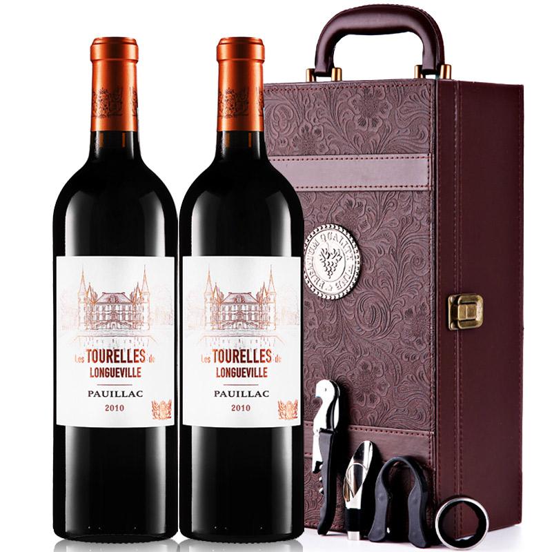 (列级庄·名庄·副牌)碧尚男爵庄园男爵古堡副牌2010干红葡萄酒红酒礼盒装750ml*2