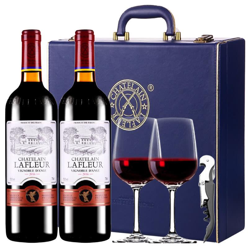 法国原瓶进口红酒拉斐天使葡园干红葡萄酒双支红酒礼盒装750ml*2