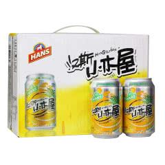 青岛啤酒汉斯小木屋果啤整箱 果味饮料 果味碳酸饮料 菠萝味330mlX12听 特价