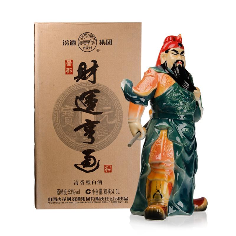 53°杏花村汾酒集团财运亨通关公4.5L大坛清香型礼盒