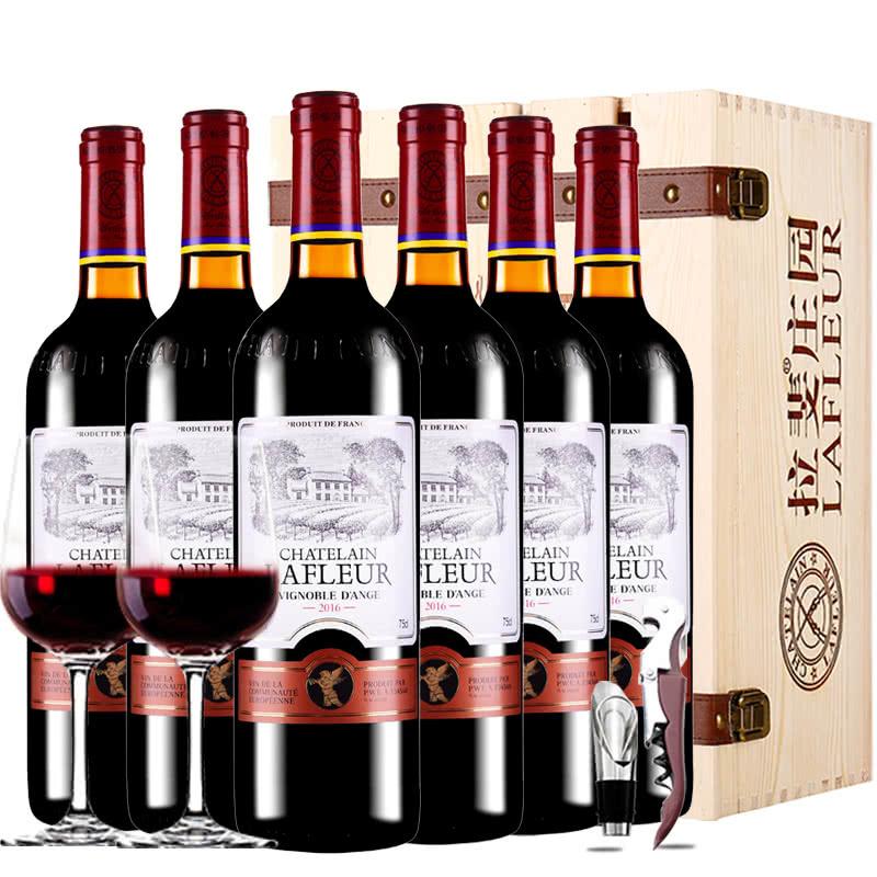 法国原瓶进口红酒拉斐天使葡园干红葡萄酒红酒整箱红酒礼盒装750ml*6