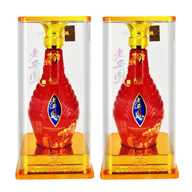 陕西西凤酒 老西凤三星珍品 50° 500ml浓香型白酒 (2瓶装)