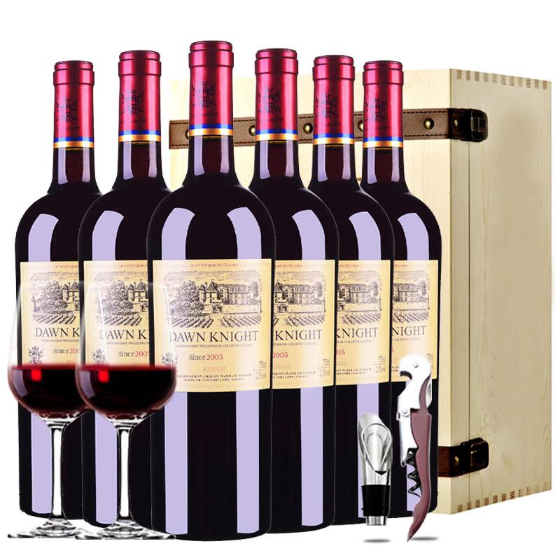 黎明骑士2005珍酿原酒进口红酒公爵古堡干红葡萄酒红酒整箱木箱装750ml*6