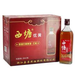 嘉善黄酒10°西塘优黄陈酿半干型黄酒500ml*10瓶整箱价