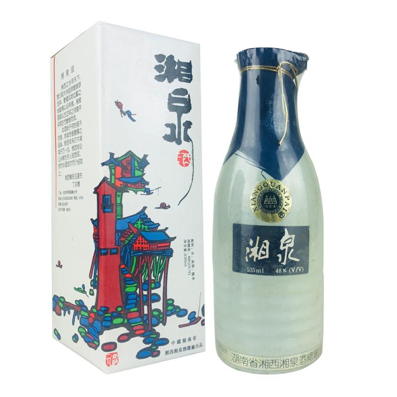 48°白盒湘泉酒535ml(1997年)
