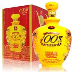五粮液股份 100年传奇陈酿大坛(黄) 收藏送礼 2000ml 浓香型白酒