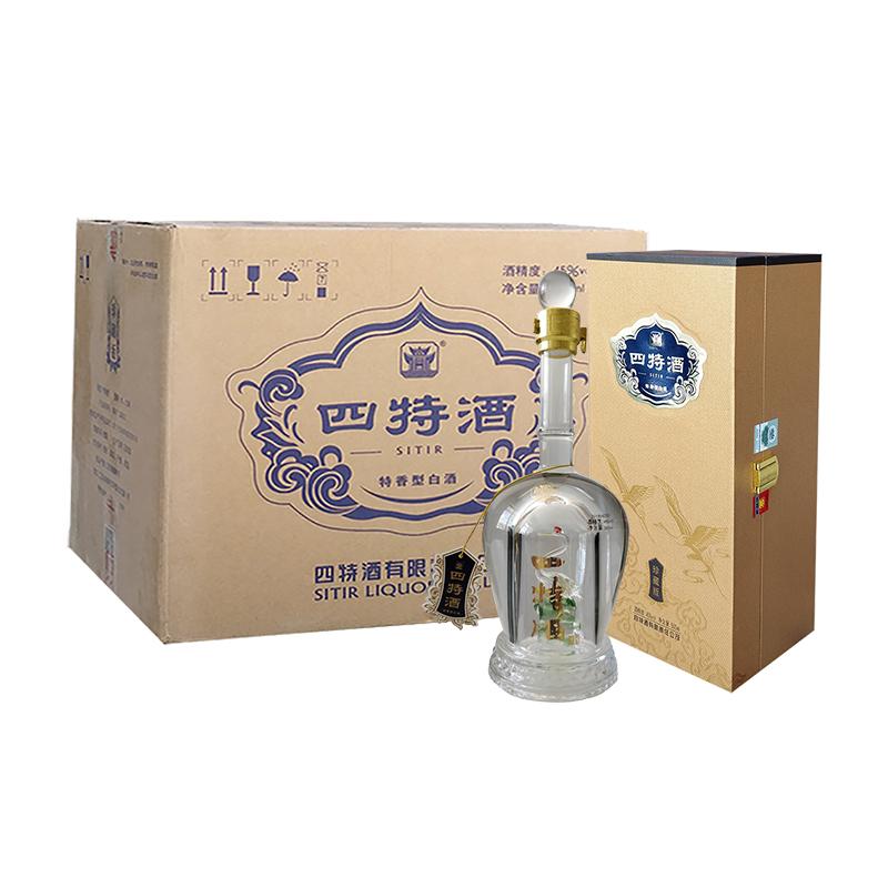 45°四特酒20年珍藏版500ml(6瓶装) 整箱