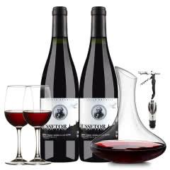 法国原酒进口红酒双支装 杜赛托城堡珍酿干红葡萄酒750ml*2瓶