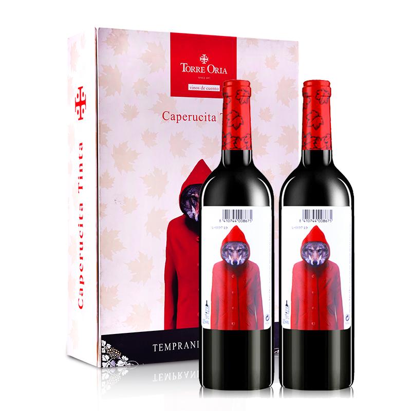 西班牙小红帽干红葡萄酒750ml(双支礼盒装)