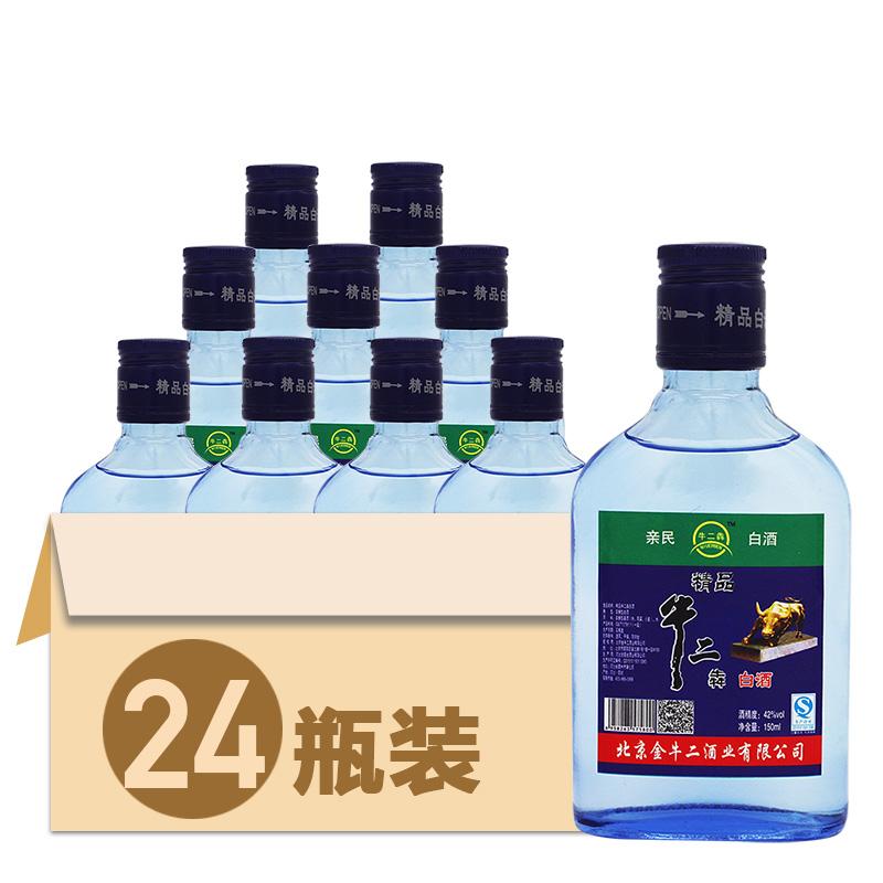 42°牛二犇浓香型白酒150ml*24瓶(口粮小酒)