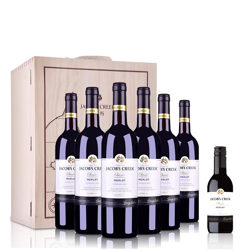 澳大利亚 整箱杰卡斯经典系列梅洛干红葡萄酒750ml (6瓶装)松木礼盒+梅洛187ml