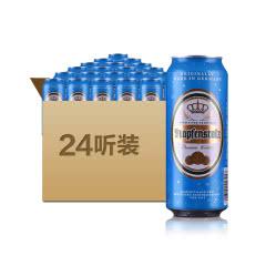 德国豪普芬小麦啤酒500ml(24瓶装)