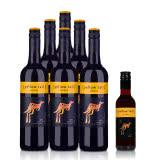 澳洲整箱红酒黄尾袋鼠西拉红葡萄酒750ml(6瓶装)+西拉红葡萄酒187ml