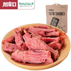 周家口清真五香黄牛肉酱卤牛肉片熟食冷吃牛肉大块健身肉零食150g