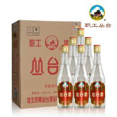 53°丛台职工酒500ml(6瓶装)