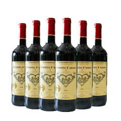 法国进口红酒AOC级 威赛帝斯·爱慕干红葡萄酒 750ml(6瓶装)