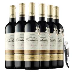 西班牙DO级原瓶进口红酒干红葡萄酒奥瑞安骑士整箱六支装 750ML*6