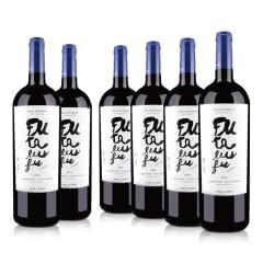 智利芙塔雷乌芙特级珍藏红葡萄酒750ml(6瓶装)