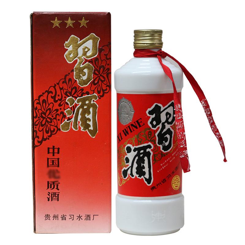 【老酒特卖】53±1°贵州习酒(圆瓶)500ml(90年代初期)收藏老酒
