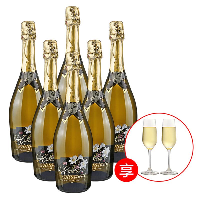 意大利红酒原瓶原装进口白葡萄酒甜起泡酒高泡气泡酒无香槟杯750ml(6瓶装)