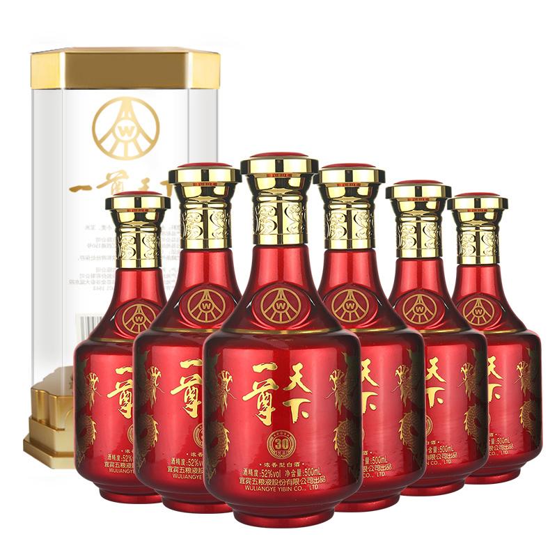 52°五粮液股份公司出品一尊天下(优品30)浓香型整箱白酒500ml(6瓶装)
