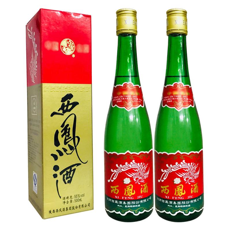 老酒 55°西凤酒500ml(2瓶装)2010-2011年随机发货