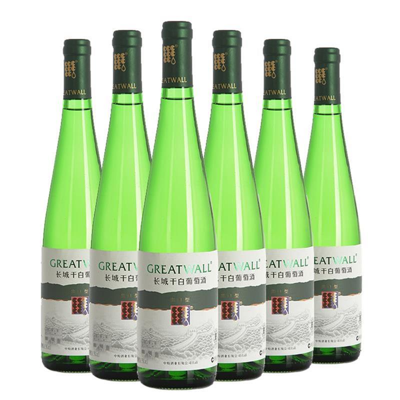 中国长城出口型龙眼干白葡萄酒650ml(6瓶装)
